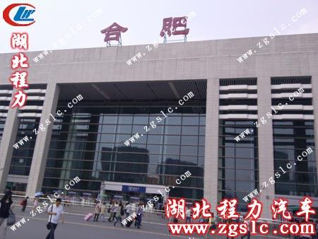 安徽合肥火車站