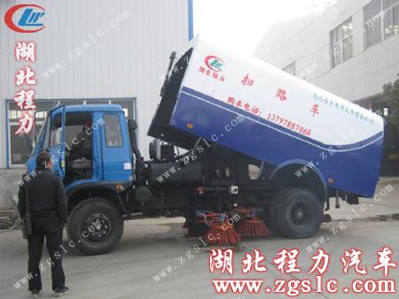 東風145多功能掃路車