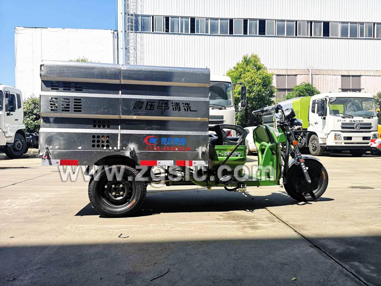 程力集團電動三輪高壓清洗車